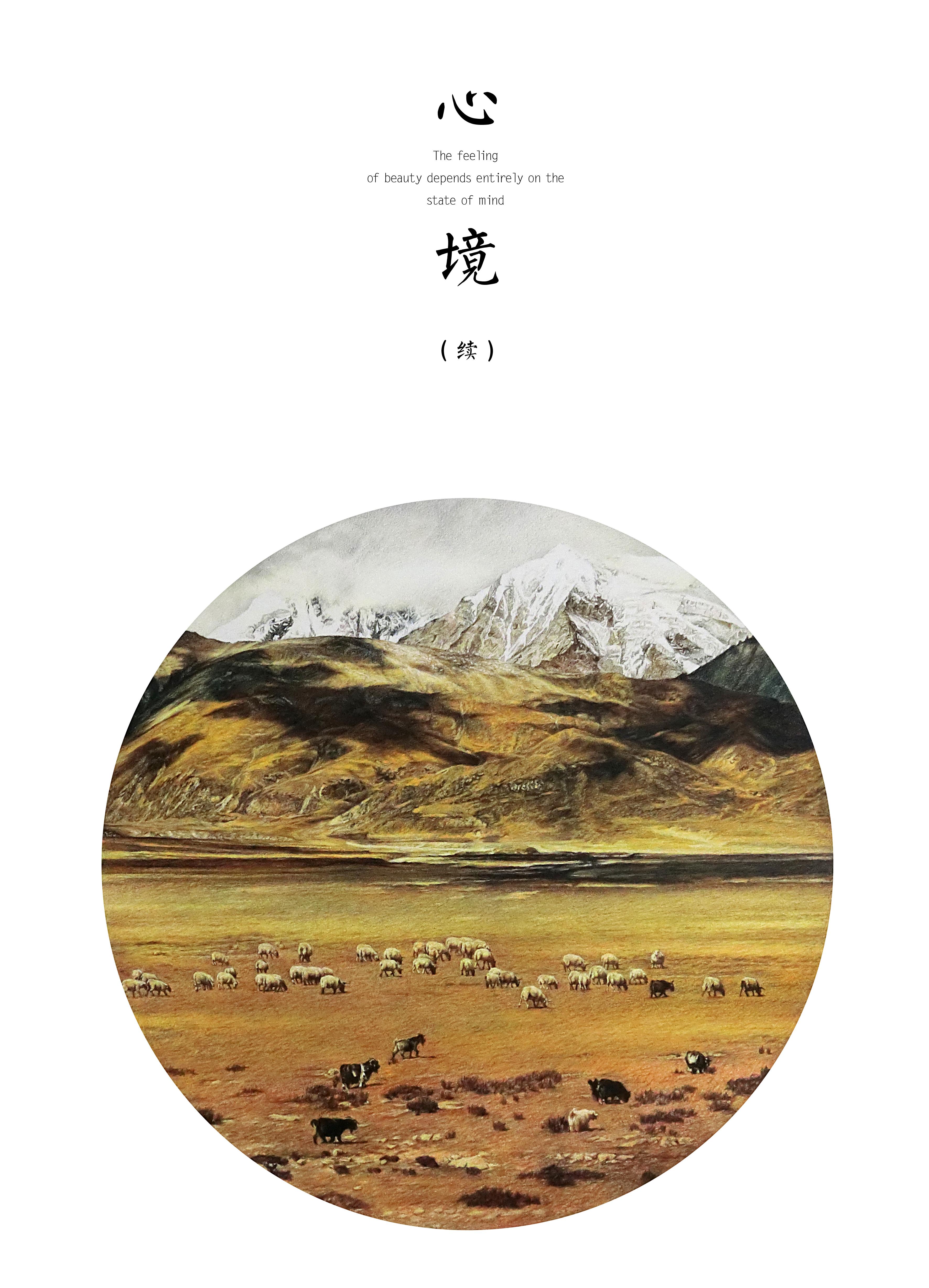 彩铅的魅力 —《心境》风景系列
