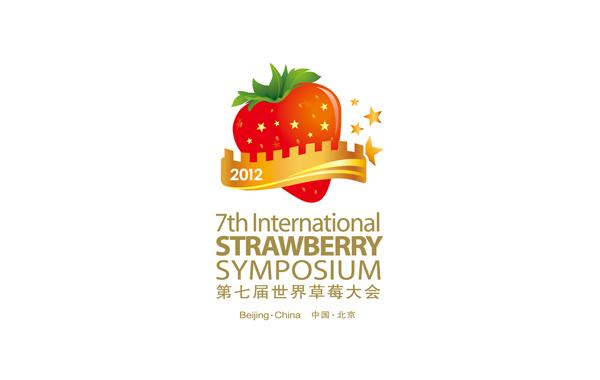 查看《草莓大会设计始末》原图,原图尺寸:600x380