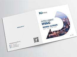 西安新概念品牌设计画册设计 明道科技画册