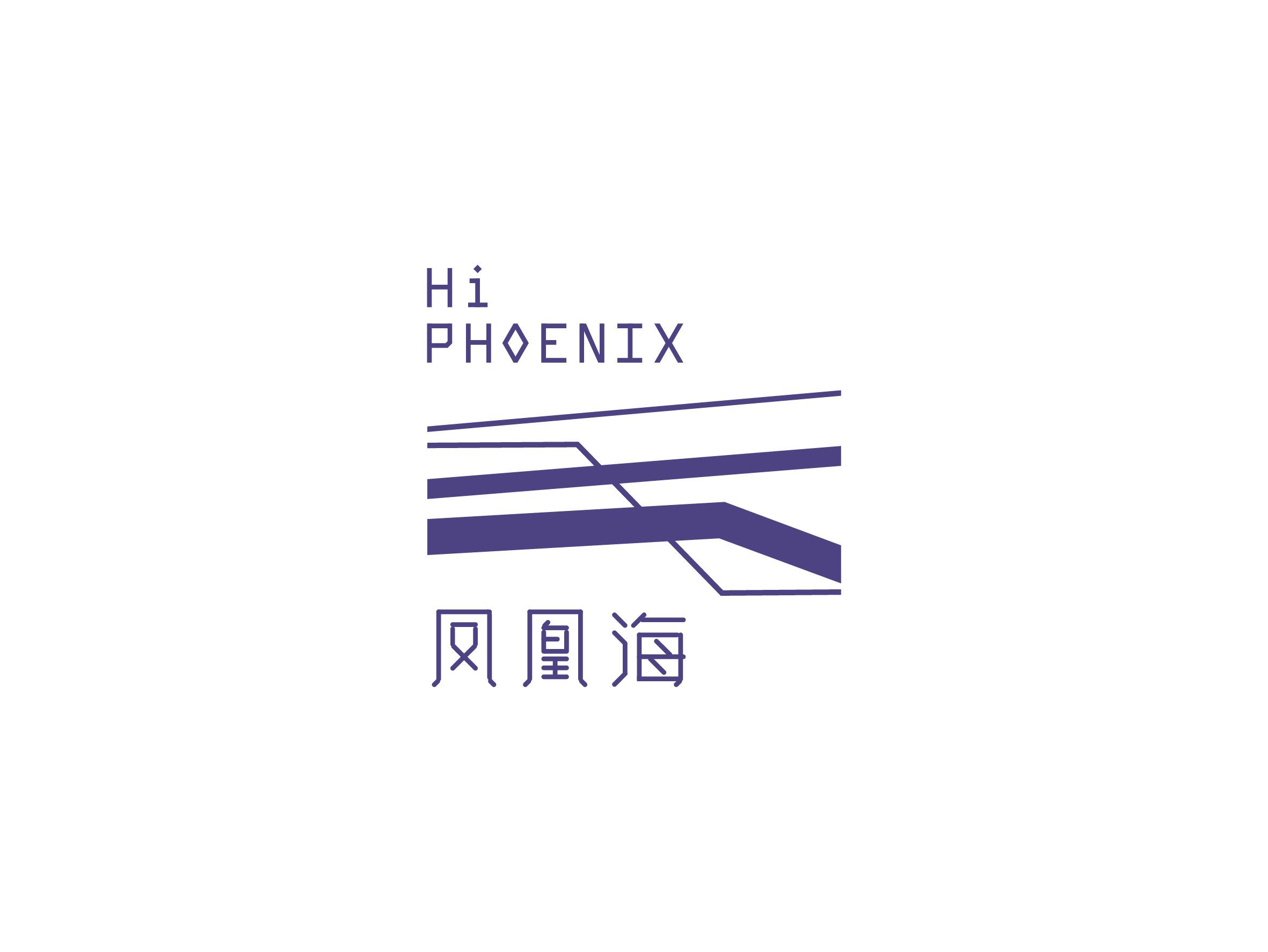 凤凰资讯logo_凤凰海logo设计