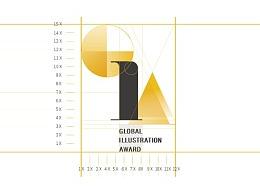 全球插画奖视觉设计2016