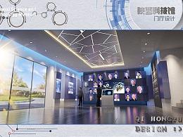《陕西科技馆门厅设计》展厅设计展示