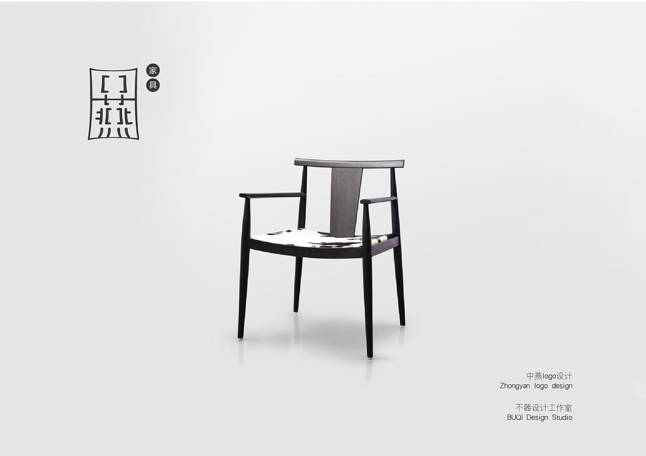 桌椅设计手绘三视图