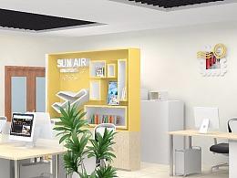 四川盛鑫商旅商务服务有限公司—办公室设计