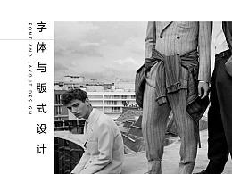 """""""睿马(中国)""""字体与版式设计"""