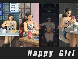 蹦迪女孩-Happy girl