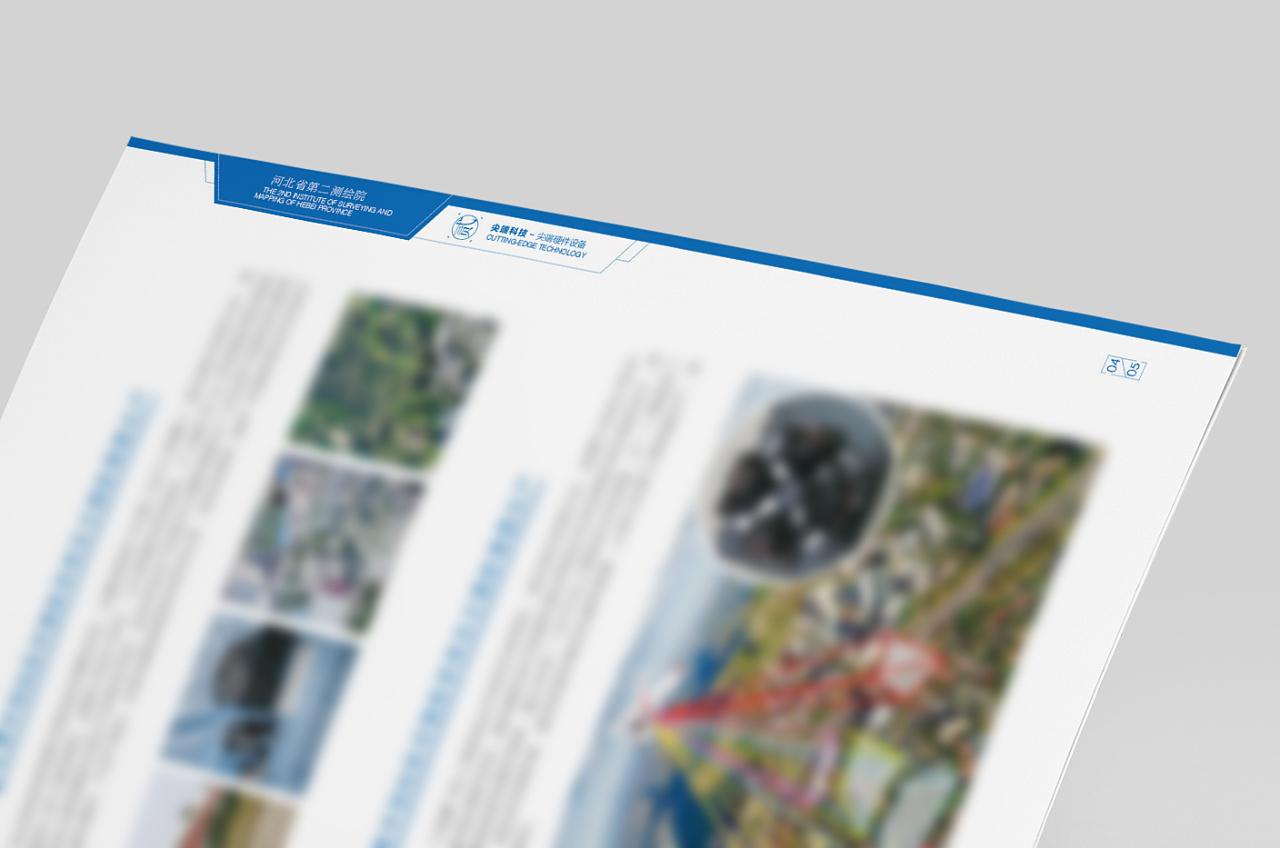 设计院画册[郭设计]|画册|展厅/平面|郭测绘-书装经典设计效果图图片