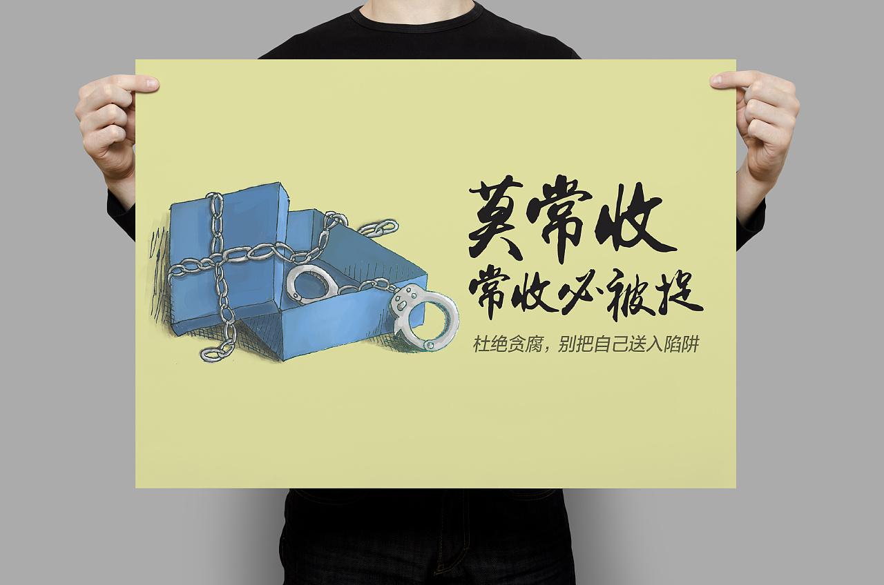 手绘t恤主题海报