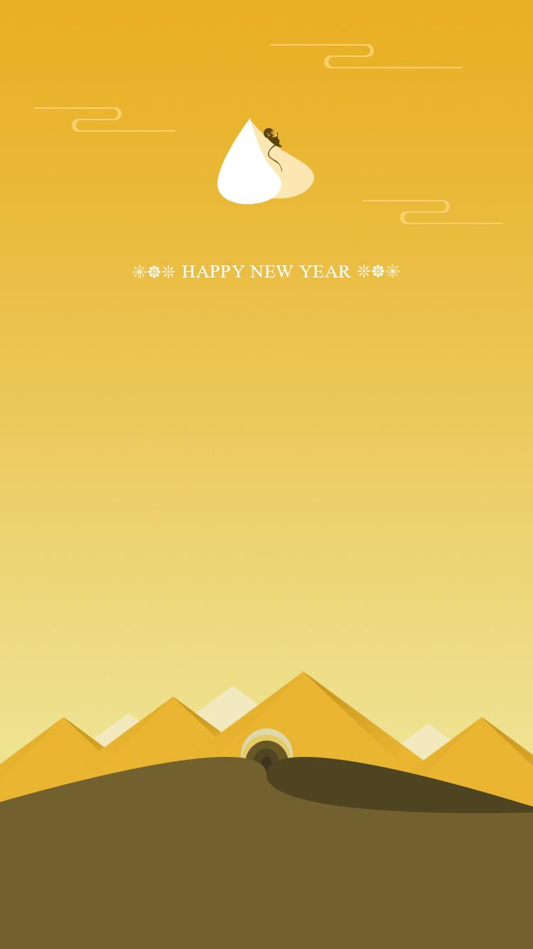 2016猴年扁平化手机壁纸 桌面背景/壁纸 ui 喵小鱼鱼
