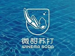 微甜苏打 WINEMA SODA - 品牌VI设计