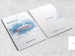 企业画册设计应包含哪些要素?