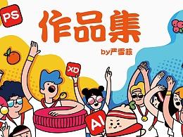 2017-2019 作品合集