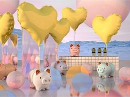 Cinema 4D创作-《金钱猪宝宝》