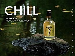 「望月」桂花米酒 /  ISLAND'S GIFT 岛予