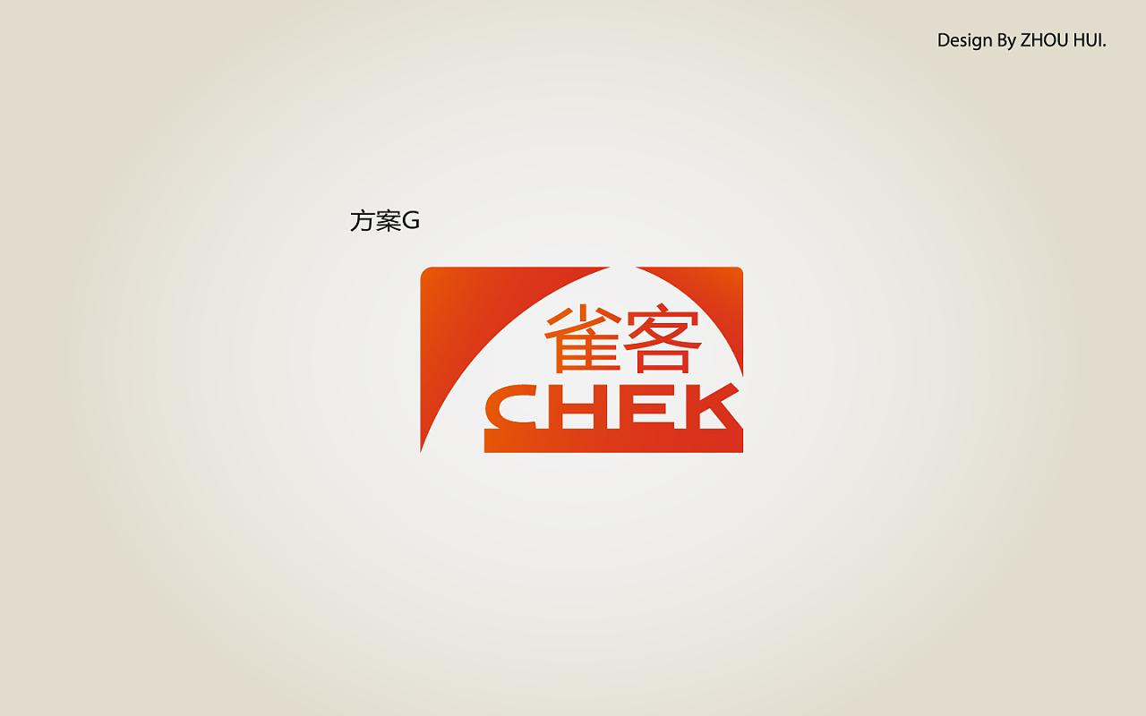 商贸公司logo设计图片