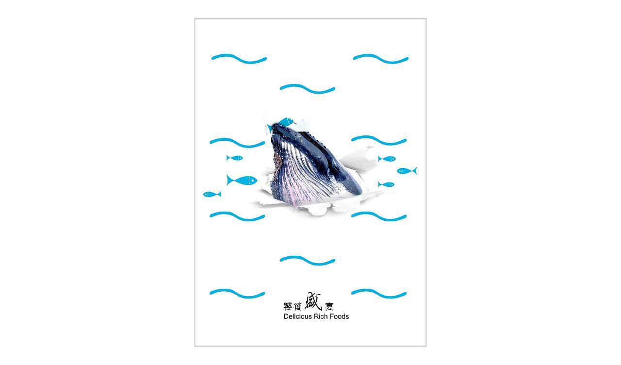 海洋 环保 创意 海报