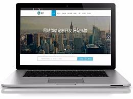 网站、微信公众号推广官网设计