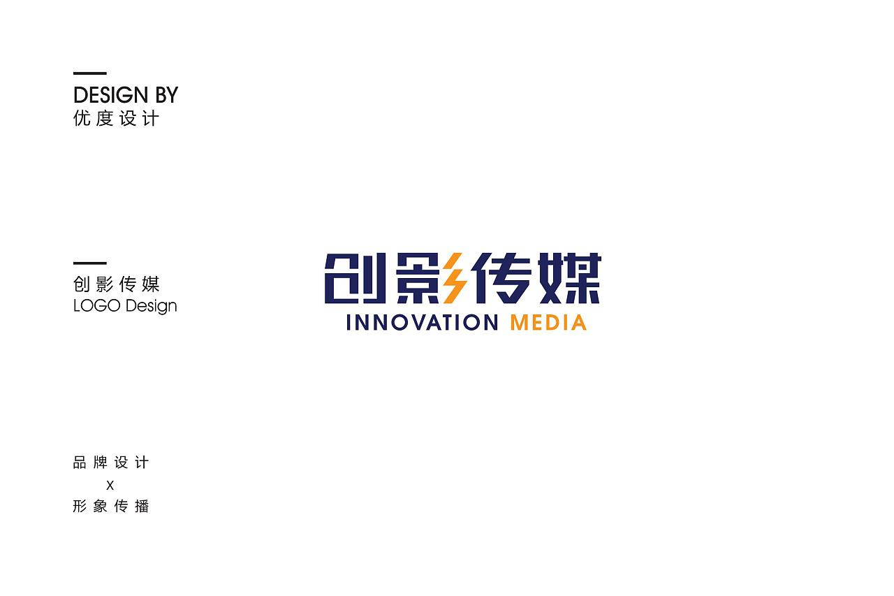 字体传媒logo行业v字体-创影传媒|平面|标志|优度邯郸景观设计培训班图片