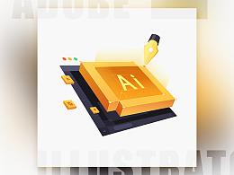 【矢量】·AI&PS