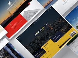 企业网站源文件分享