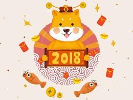 新年好福气