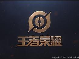 2019全新的王者logo演绎