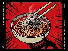 禁烟插画海报设计