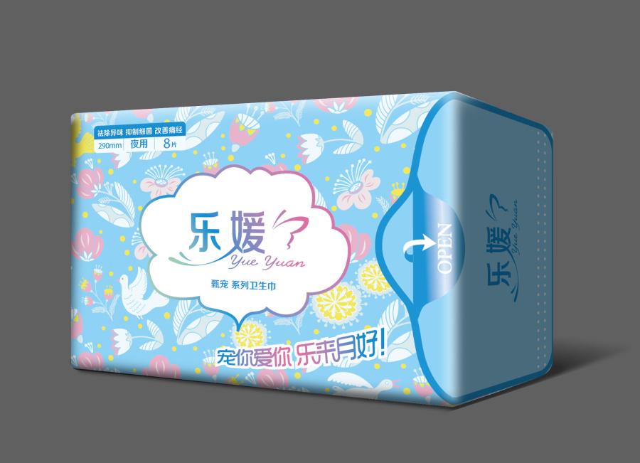 卫生巾包装|卫生巾包装设计|卫生纸包装袋设计教学设计封皮图片