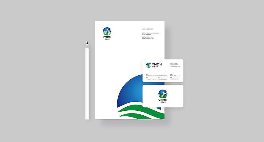 能源公司logo设计 环保公司logo设计  品牌形象设计图片