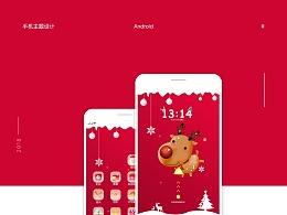 圣诞节手机主题设计