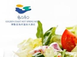 博鳌金海岸菜谱