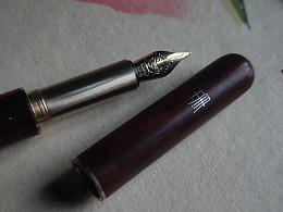 定制款称心钢笔