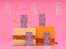 【图案设计】「新春周围腾」物料图案设计