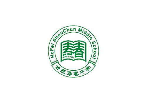 寿春中学-logo设计 平面 标志 ws104sy - 原创作品图片