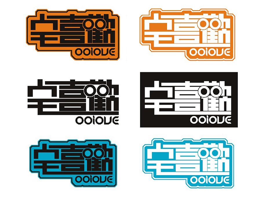 查看《某时尚家具品牌的logo设计》原图,原图尺寸:945x718