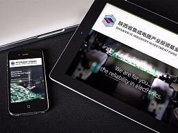 陕西省集成电路产业投资基金