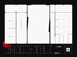 字体设计——薛之谦