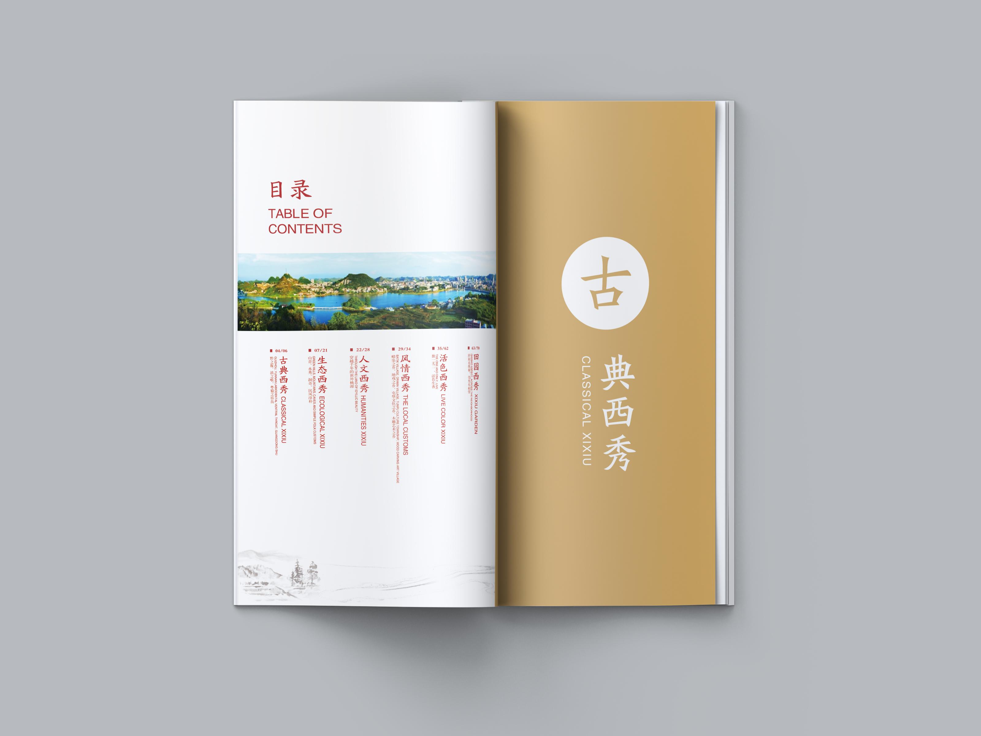 包装 包装设计 设计 3200_2400图片