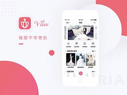 唯爱-婚纱app