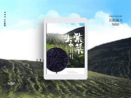 头水紫菜详情页