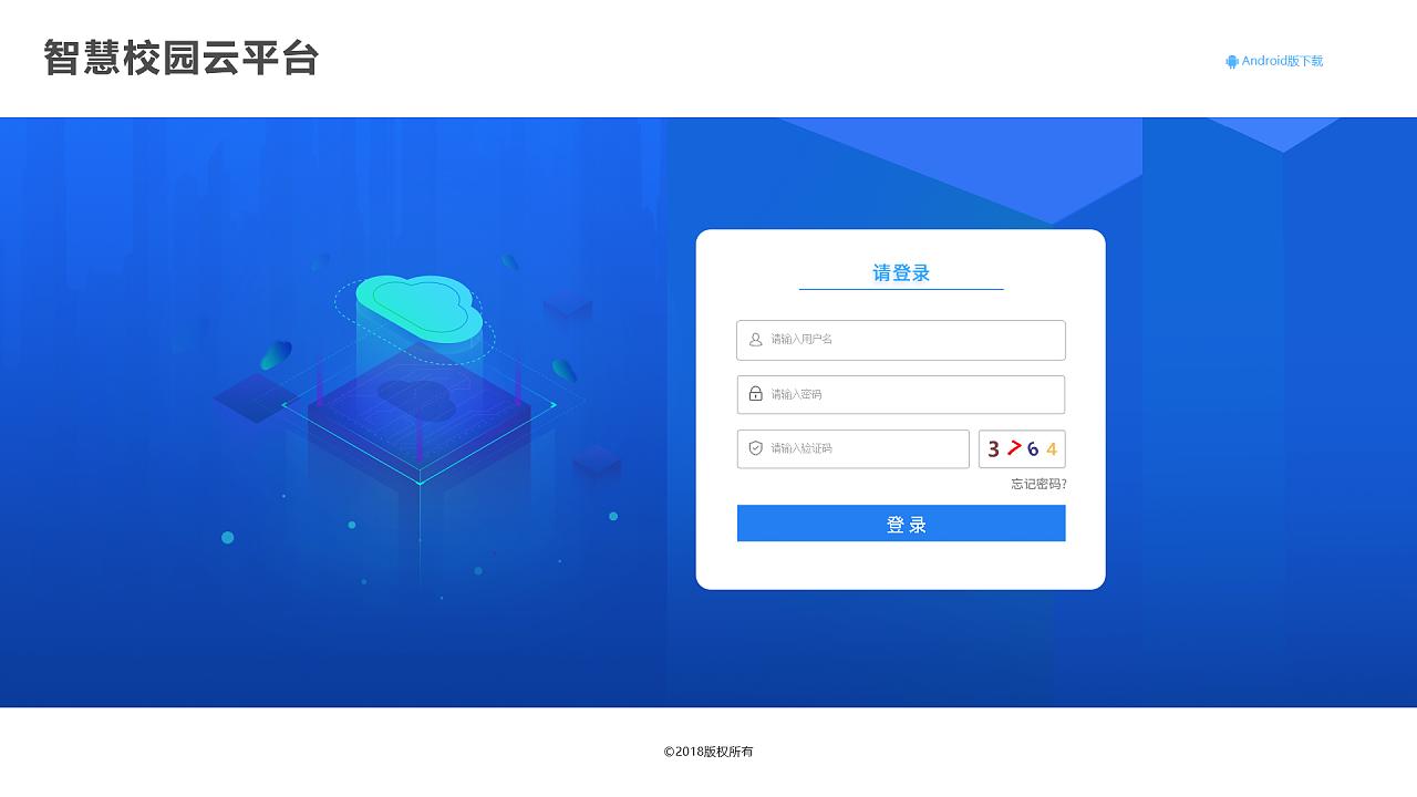 122天前 204 6 0 徐州  |  ui设计师 原创  -  ui  -  软件界面 禁止