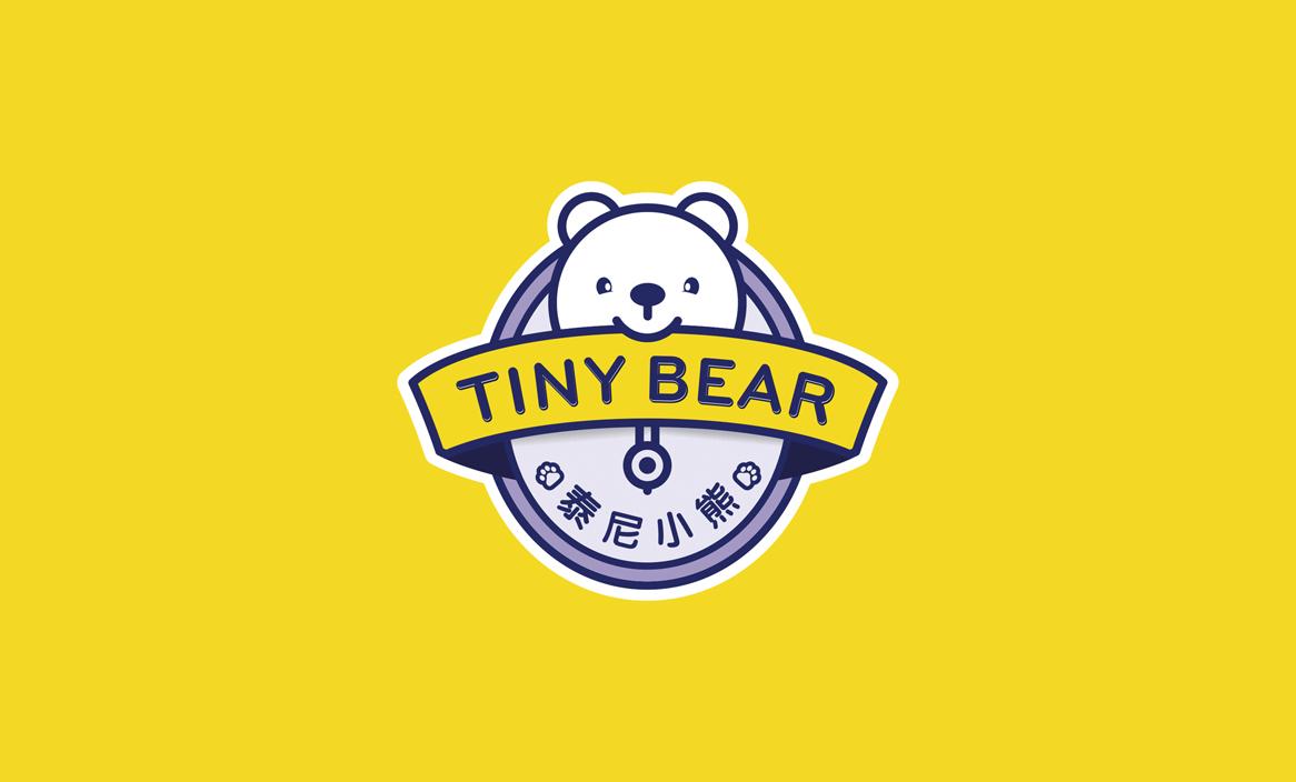 小熊logo-泰尼小熊儿童成长学院品牌设计作品