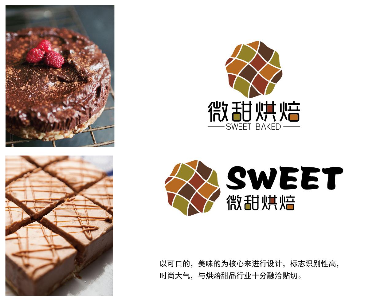 甜品店logo图片