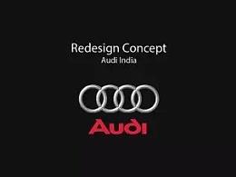 Audi Q8 仪表盘设计