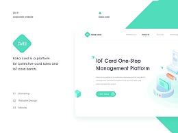 Kaka card - 流量网卡官网改版设计