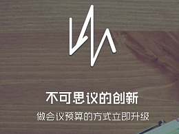 h5产品宣传