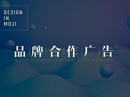 合作广告h5