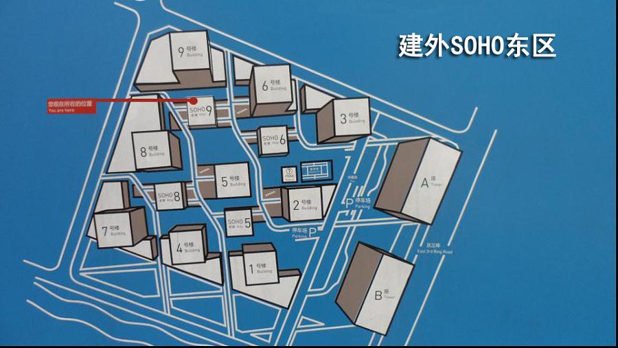 """查看《PM2.5建筑体验馆寻找""""陈光标""""式爱心环保投资方》原图,原图尺寸:962x542"""