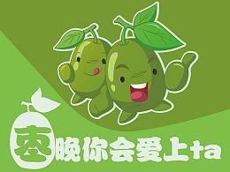 台湾牛奶青枣