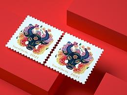 牛气生花 牛年创意邮票红包